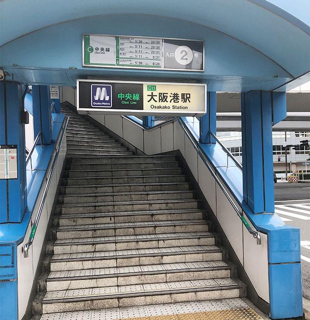 大阪港駅2