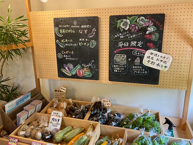 農家さんの野菜3