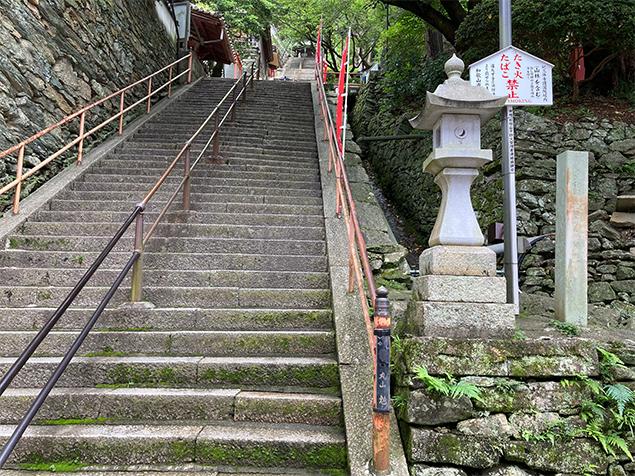 紀三井寺石段