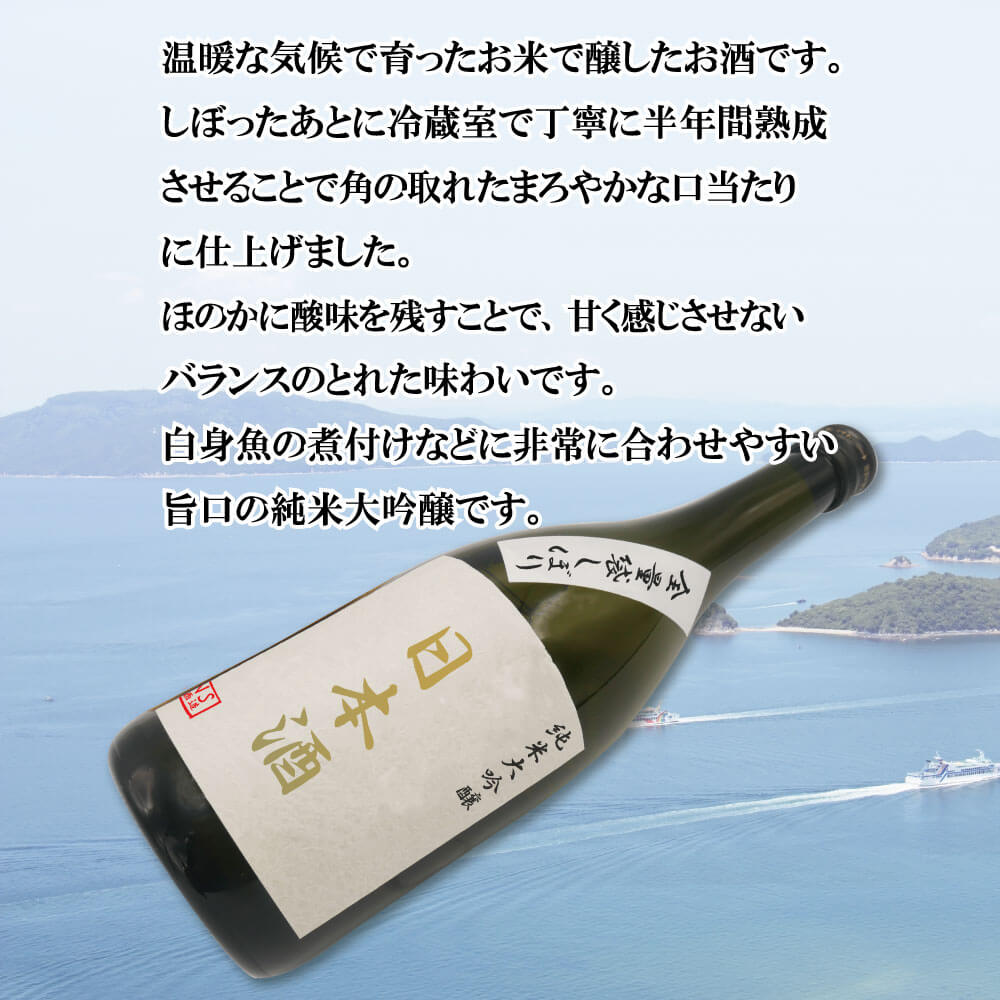 日本酒バナー2
